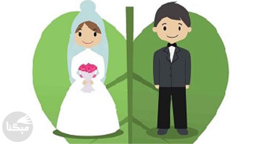 ازدواج عاشقانه یا سنتی؛ مطالعات علمی کدام را توصیه میکنند و چرا؟