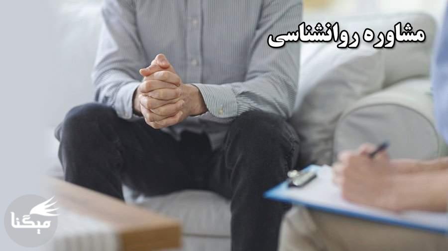 به مناسبت سالروز تشکیل سازمان نظام روانشناسی و مشاوره: قهر بیمههای درمانی با خدمات روانشناسی!