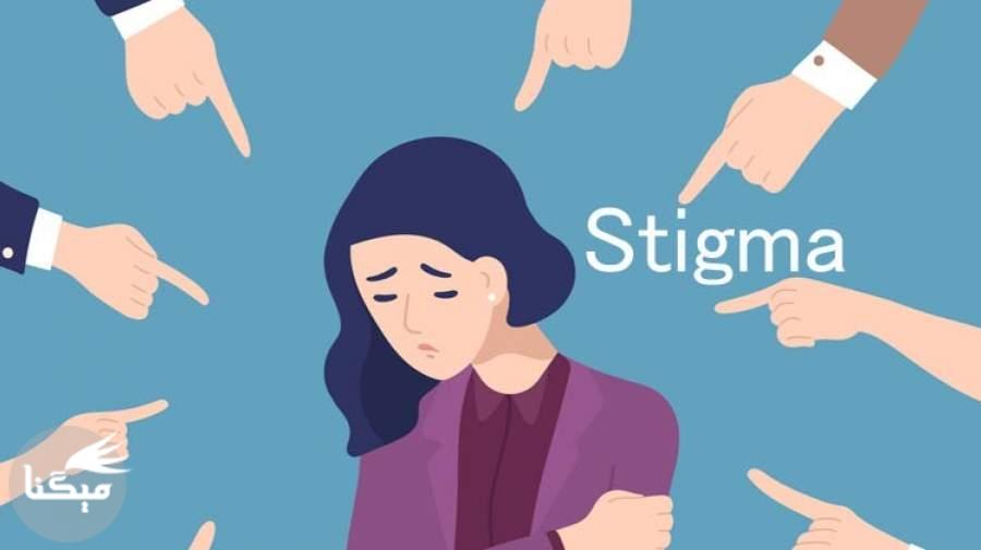 انگ یا استیگما؛ مشکلی واقعی در درمان بیماران روانی