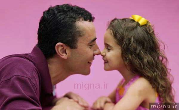 رابطه پدر فرزندی