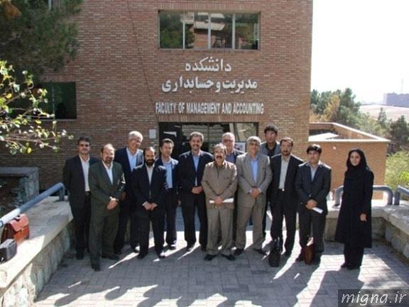 حقوق کارمند جهاد دانشگاهی جهاد دانشگاهی دانشکده داروسازی دانشگاه تهران - گالری عکس تصویر