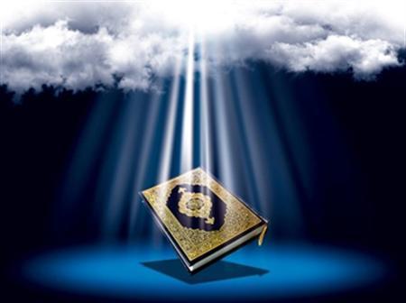 ✿✿✿  تاکید خداوند بر احترام به قرآن   ✿✿✿